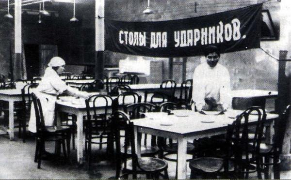 Мем: Барабанщики в СССР питались отдельно от остального ансамбля:, комент