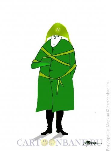 Карикатура: Наполеон Сумасшедший, Бондаренко Марина