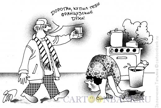 Карикатура: Подарок, Зеленченко Татьяна