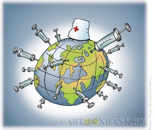 Карикатура: Средство от эпидемии, Кийко Игорь