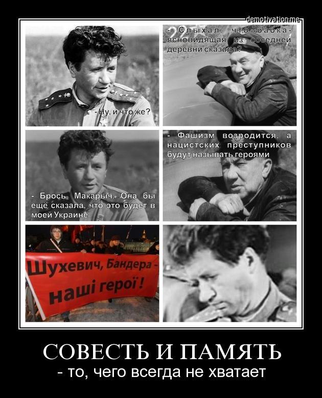 Мем: Маэстро и Макарыч о будущей Украине