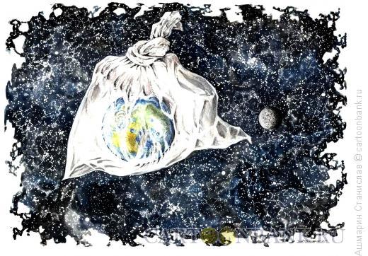 Карикатура: Парниковый эффект, Ашмарин Станислав