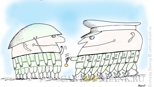 Карикатура: Награждение, Богорад Виктор