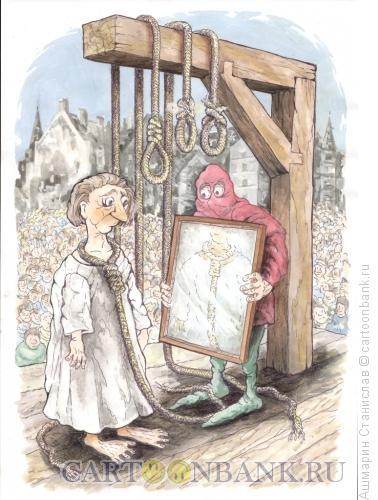 Карикатура: Виселица с галстуками, Ашмарин Станислав