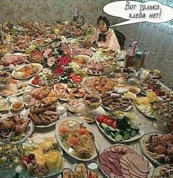 Мем: «Без хлеба нет обеда», leva