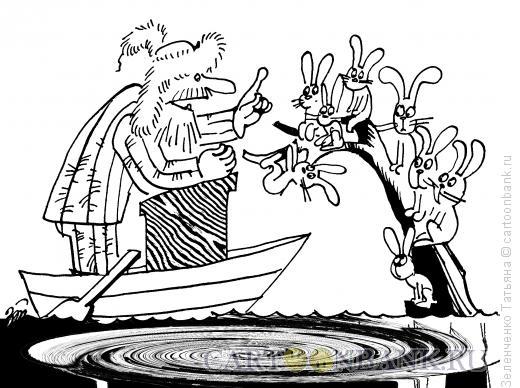 Карикатура: Дед Мазай и зайцы, Зеленченко Татьяна