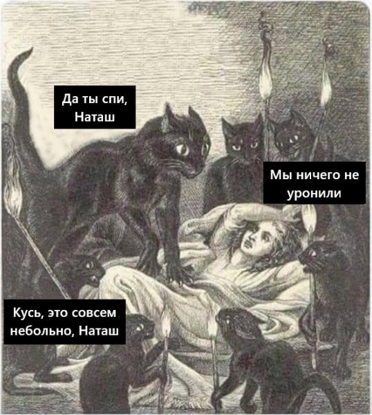 Мем: Кусь, Г Маршмелов