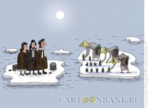 Карикатура: Ледоход, Тарасенко Валерий