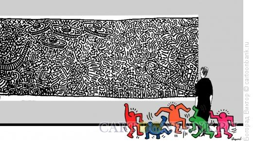 Карикатура: Дети в музее, Богорад Виктор