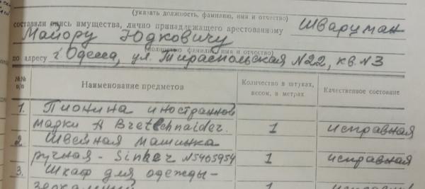 Мем: г. Одесса Понаехавшие 90 лет тому., комент