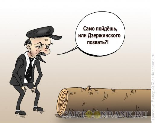 Карикатура: Ленин на субботнике, Тарасенко Валерий