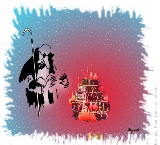 Карикатура: Слепой и книги, Богорад Виктор
