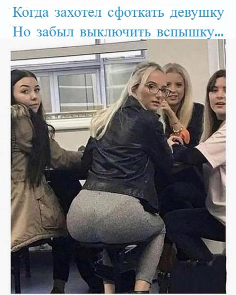 Мем, Leshi