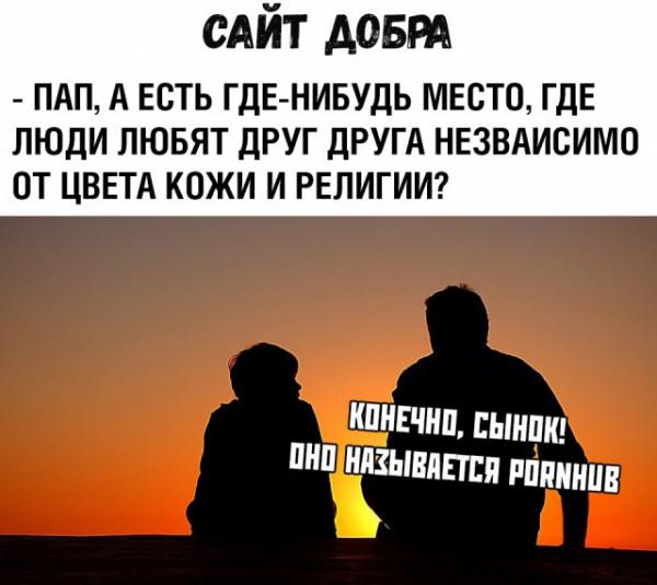 Мем: Классика