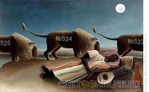 Карикатура: Средство от бессоницы, Богорад Виктор