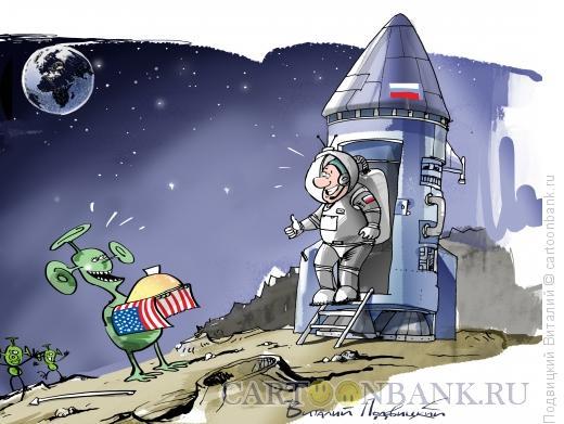 Карикатура: На луне, Подвицкий Виталий