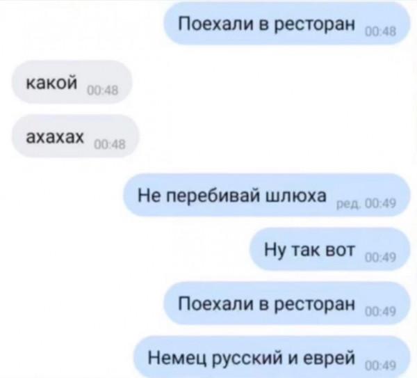 Мем, igRoman_007