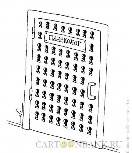 Карикатура: Дверь, Кийко Игорь