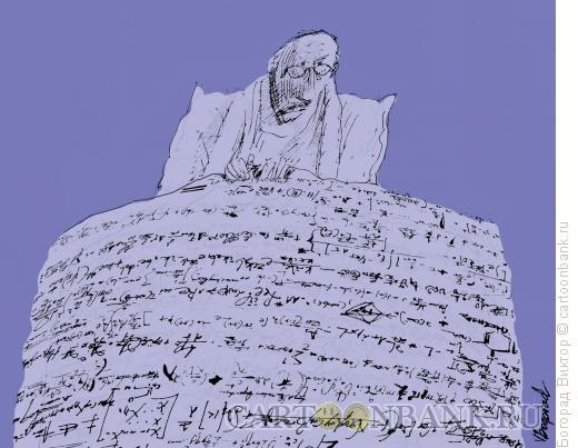 Карикатура: Ученый, Богорад Виктор