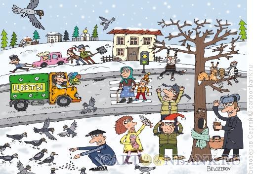 Карикатура: Добрый день, Белозёров Сергей
