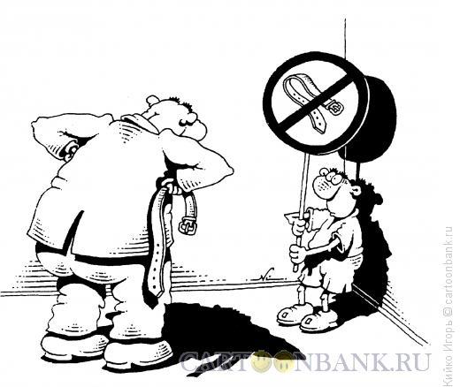 Карикатура: Наказание, Кийко Игорь