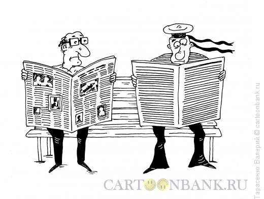 Карикатура: Разворот, Тарасенко Валерий