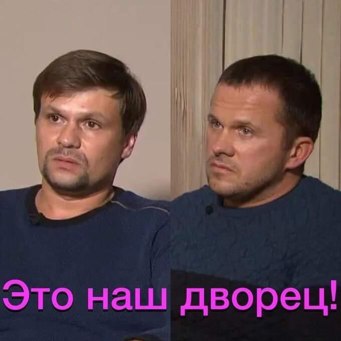 Мем: Теперь всё на своих местах:), Сергей 666