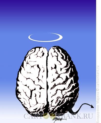 Карикатура: Мозг, Дъявол, Бог,, Бондаренко Марина