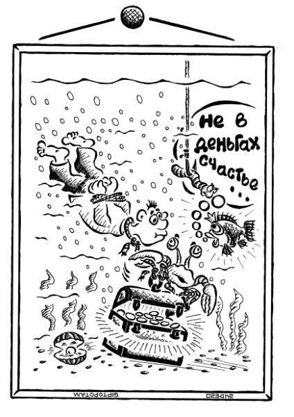 Карикатура: Повестка дн...а, Giptopotam