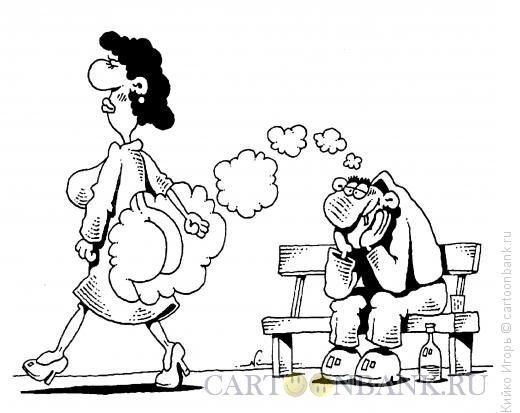Карикатура: Подспудные мысли, Кийко Игорь
