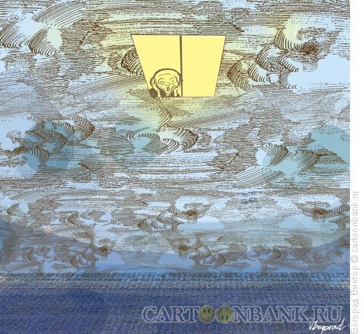 Карикатура: Вид сверху, Богорад Виктор