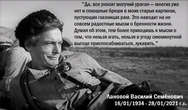 Мем: Народный артист СССР, CAHTAHA