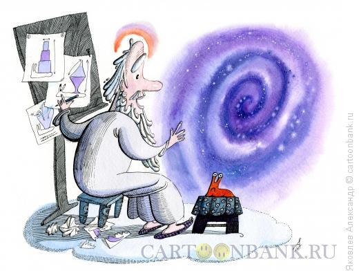 Карикатура: Улитка, Яковлев Александр