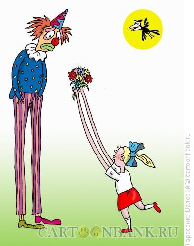 Карикатура: Любимый клоун, Тарасенко Валерий