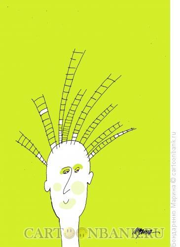 Карикатура: Волосы, как лестница, Бондаренко Марина
