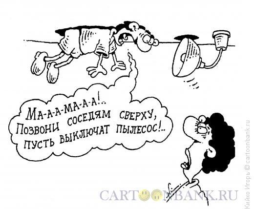 Карикатура: Хорошая тяга, Кийко Игорь