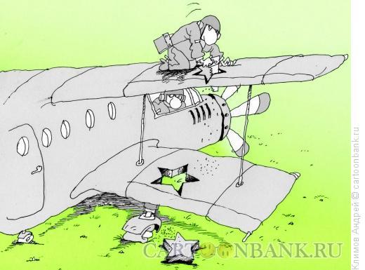 Карикатура: Роспил, Климов Андрей