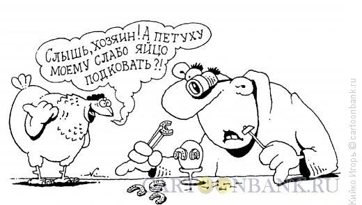 Карикатура: Шутка юмора, Кийко Игорь