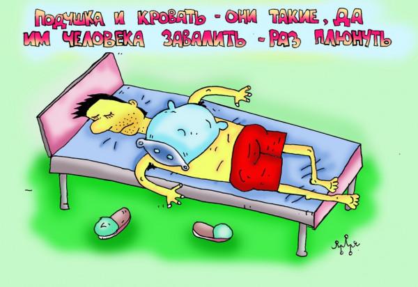Карикатура: жестоко и подло, Давиденко Леонид