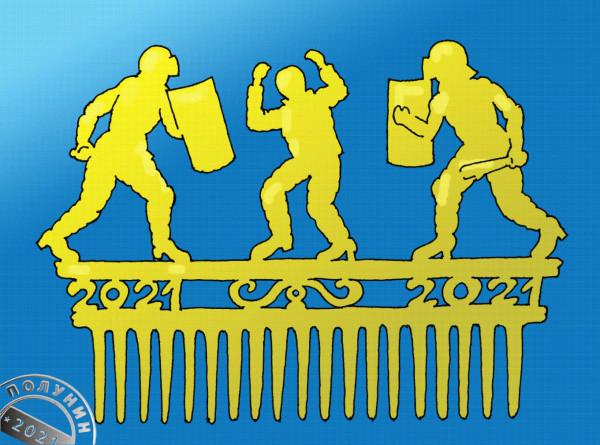 Карикатура: антик, АЛЕКСАНДР ПОЛУН�Н