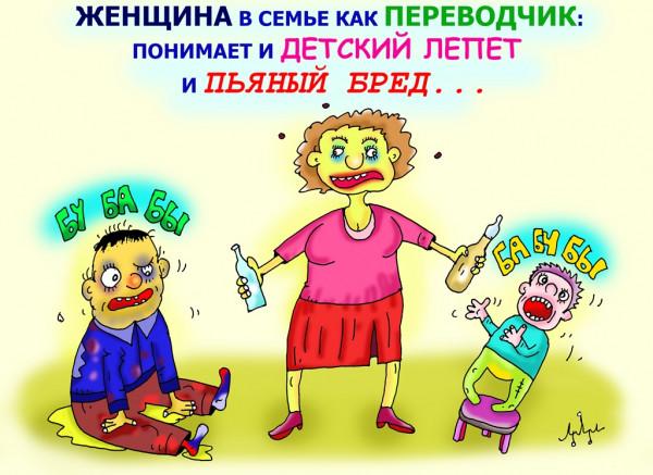 Карикатура: полезное качество, Леонид Давиденко