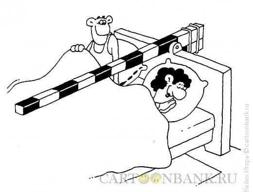 Карикатура: Шлагбаум, Кийко Игорь
