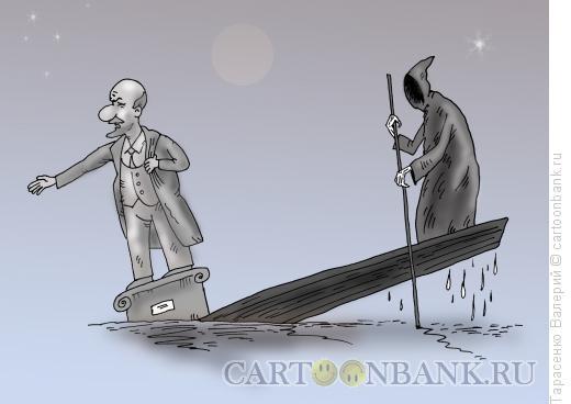 Карикатура: Верной дорогой ведешь, товарищ!,, Тарасенко Валерий
