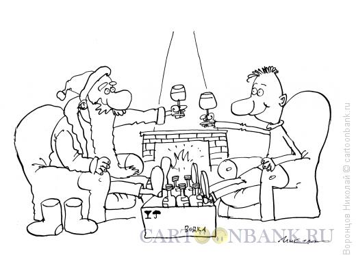 Карикатура: У камина, Воронцов Николай