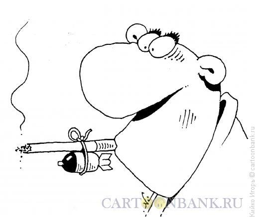 Карикатура: Опасная привычка, Кийко Игорь
