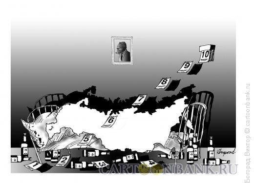 Карикатура: Зимние каникулы, Богорад Виктор