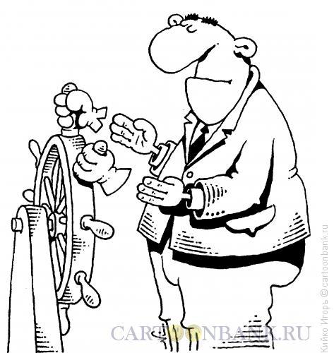 Карикатура: Перчатки, Кийко Игорь