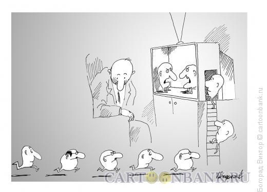 """Карикатура: \""""????????? ??????\"""", Богорад Виктор"""