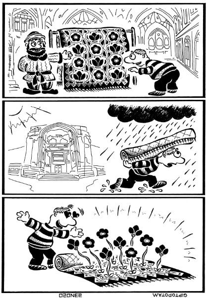 Карикатура: Турист на Востоке, Giptopotam
