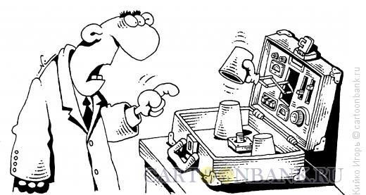 Карикатура: Хитрый чемоданчик, Кийко Игорь